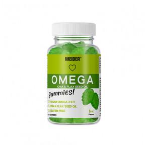Omega Weider 50 gominolas