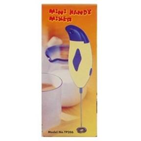 Mini Handy Mixer