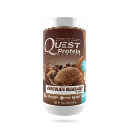 Quest Protein Powder Sabor Batido do chocolate 907g