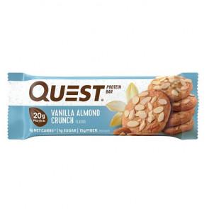 Quest Bar Protein Baunilha e Amêndoas Crocantes 60 g