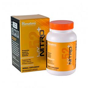 Liv-52 Nitrogen Activator + Nitro Himalaya 60 vegetable capsules