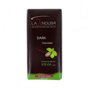 Low-Carb Dark Chocolate Tablet with Stevia LaNouba 85g